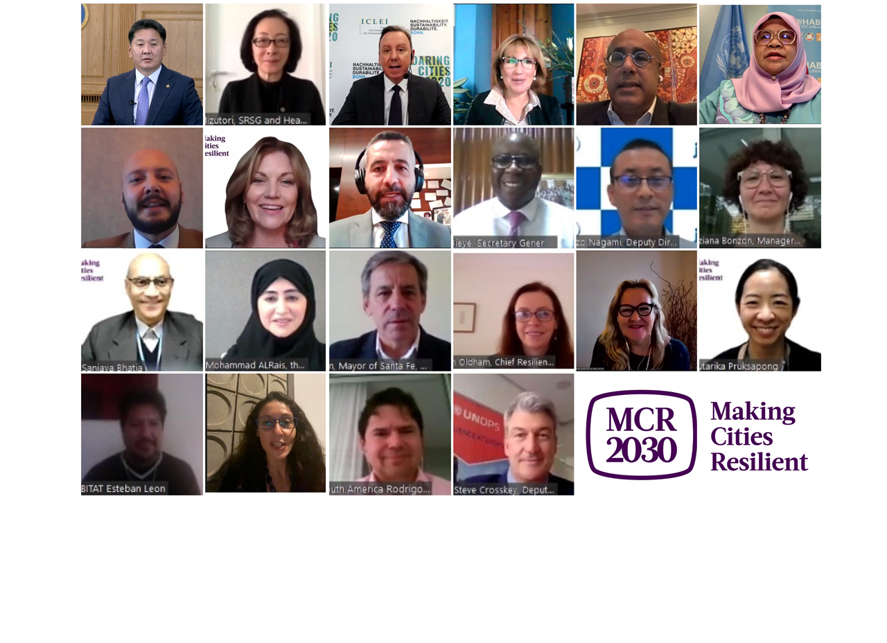 Screenshot of speakers at the MCR2030 launch