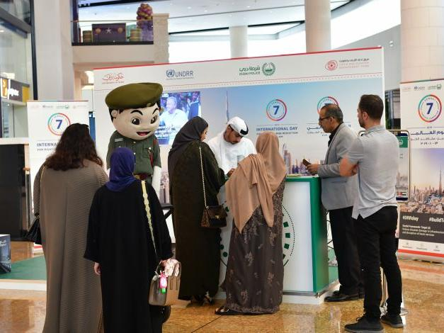 Dubai Police makrs IDRR 2019 at Mall of Emirates