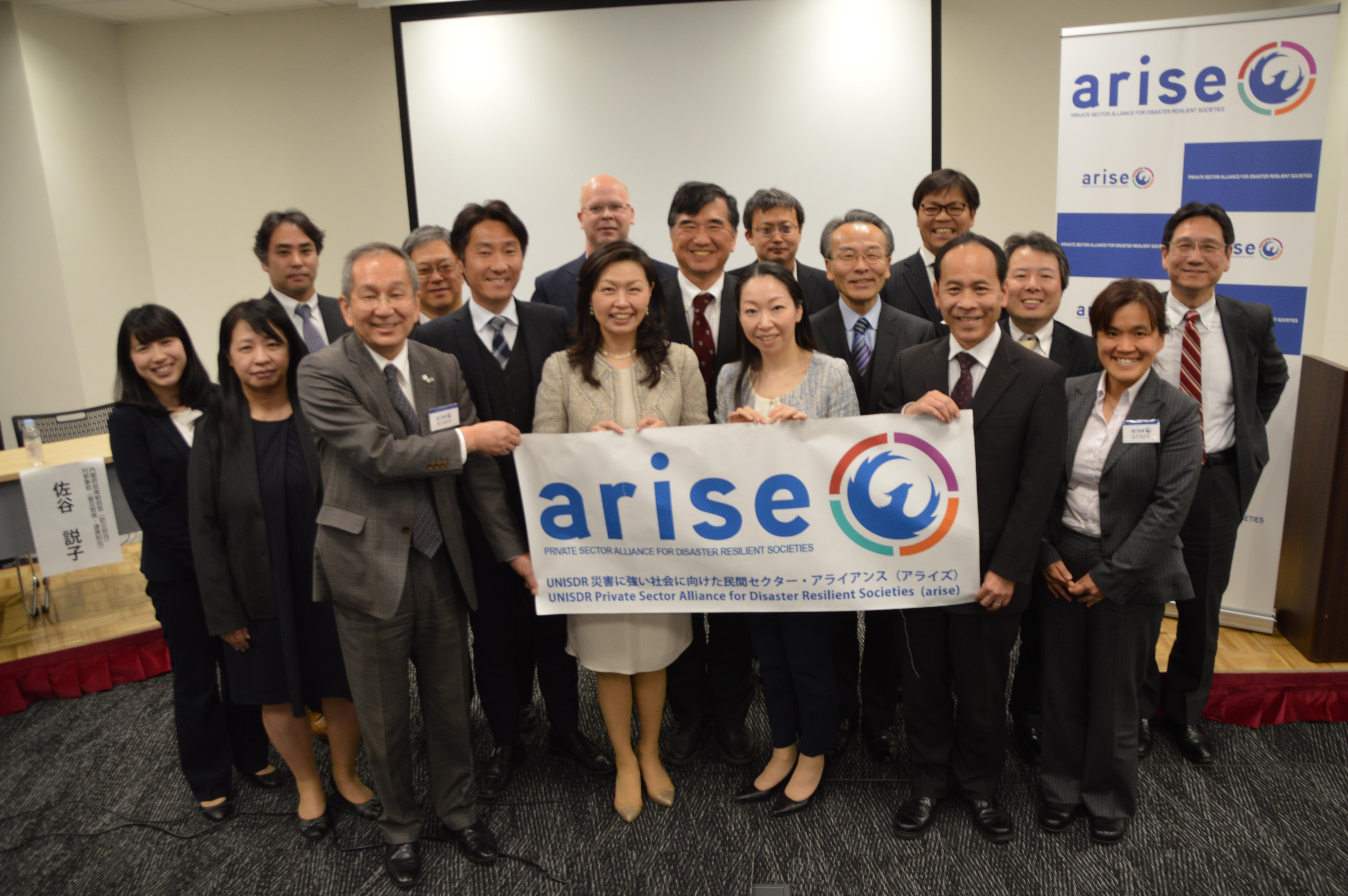 Group Photo with ARISE Japan members