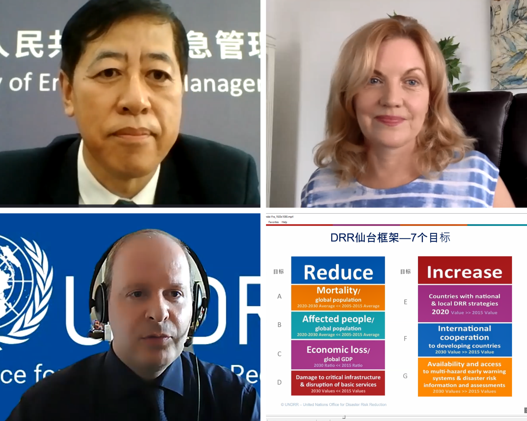 Images from the online webinar of speakers and slides