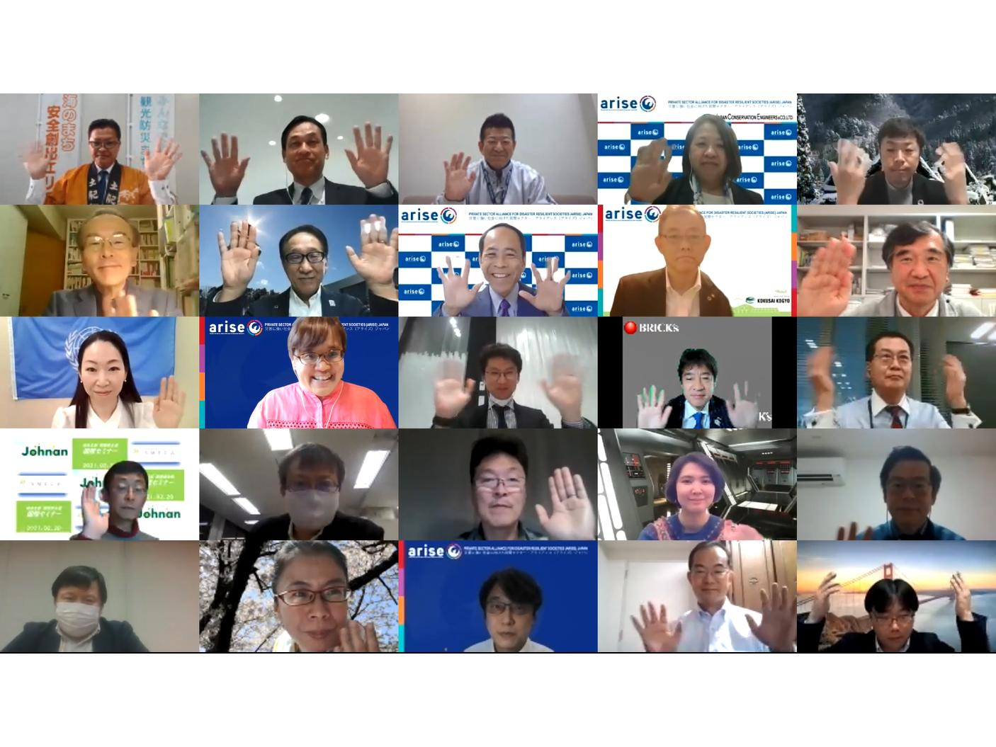 ARISE Japan 2021 symposium groupshot.png