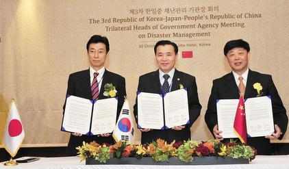 <b>Joint Declaration: </b>Japan, Republic of Korea, and China agreed to strengthen their disaster management partnership.
