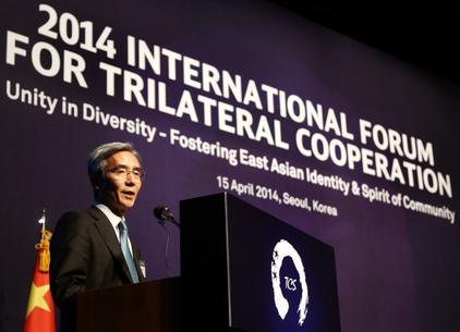 The Secretary-General of the Trilateral Cooperation Secretariat, Ambassador Iwatani Shigeo, said disaster management was a key area of cooperation in Northeast Asia.