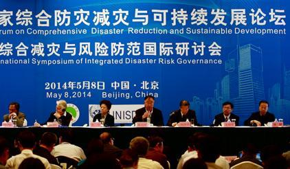 China's 5th National Forum on Comprehensive Disaster Risk Reduction and Sustainable Development attracted 300 disaster policymakers and practitioners. (Photo: UNISDR)