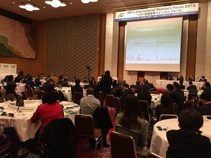 The annual International Recovery Forum took place in Kobe, Japan
