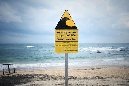Warning signs are a critical way to raise public awareness of the risk of tsunamis. Israel dotted its coast with them in the run-up to an exercise this year. (Photo: National Emergency Management Authority of Israel)