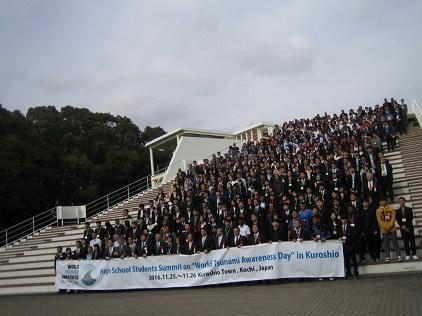 The High School Students Summit saw 360 participants from 30 countries spotlight the issue of reducing tsunami risk (Photo: UNISDR)
