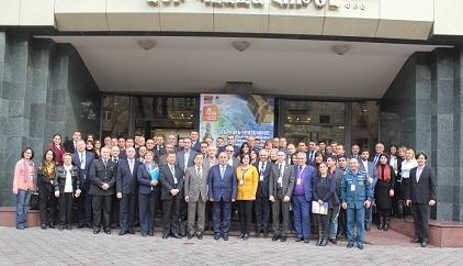 Participants at the 4th International Conference on Public Awareness as a Cornerstone of Disaster Risk Reduction and Sustainable Development, meeting in the Armenian capital Yerevan (Photo: MTES)