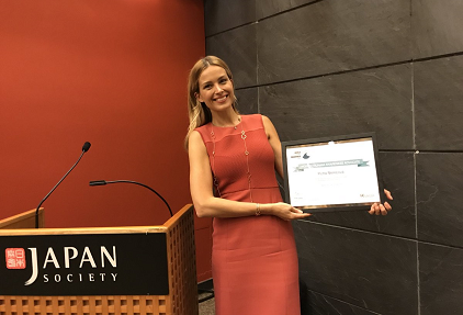 Petra Nemcova receiving her award at the Japan Society in New York (Photo: UN)
