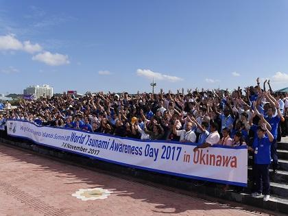 The High School Students Islands Summit for World Tsunami Awareness Day
