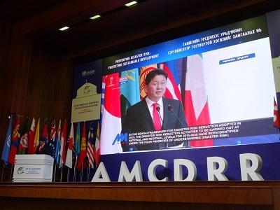 The Prime Minister of Mongolia, Khurelsukh Ukhnaa, speaking at the opening today of the Asian Ministerial Conference for Disaster Risk Reduction