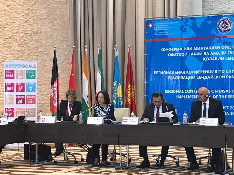 At today's DRR Conference in Dushanbe, (left) Corinne Demenge, Swiss Agency for Development and Cooperation; Mami Mizutori, UNDRR; Rustam Nazarzoda, Chair, Committee of Emergency Situations, Tajikistan; Tajikistan Deputy PM, Mahmadtoir Zokirzoda.