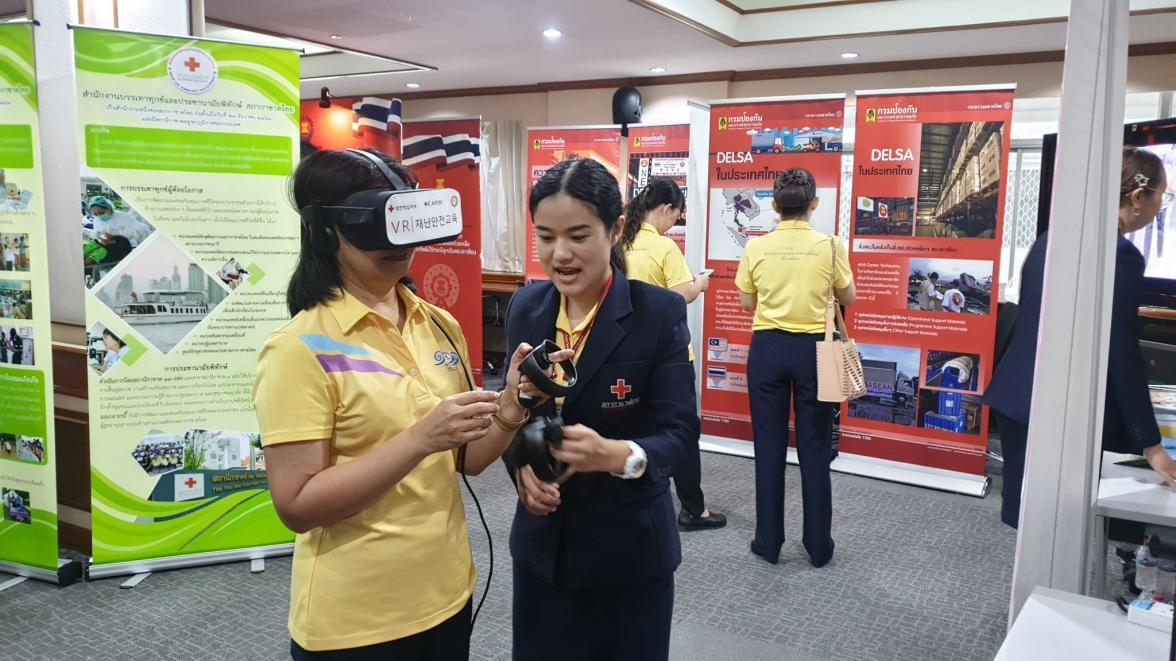 Thai Red Cross, one of the sponsors of the event, showcased a virtual reality simulator that teaches people how to safely navigate a fire outbreak (source: Thai Red Cross)