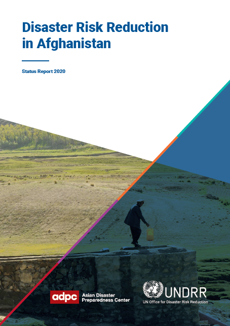 Cover of Disaster Risk Reduction in Afghanistan: Status Report 2020
