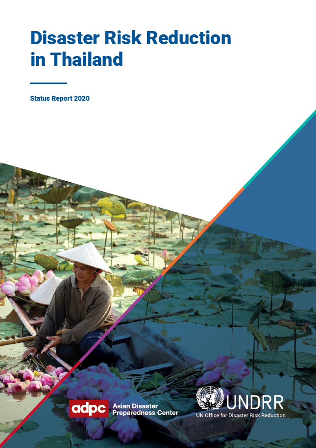 Cover of Disaster Risk Reduction in Thailand Status Report 2020